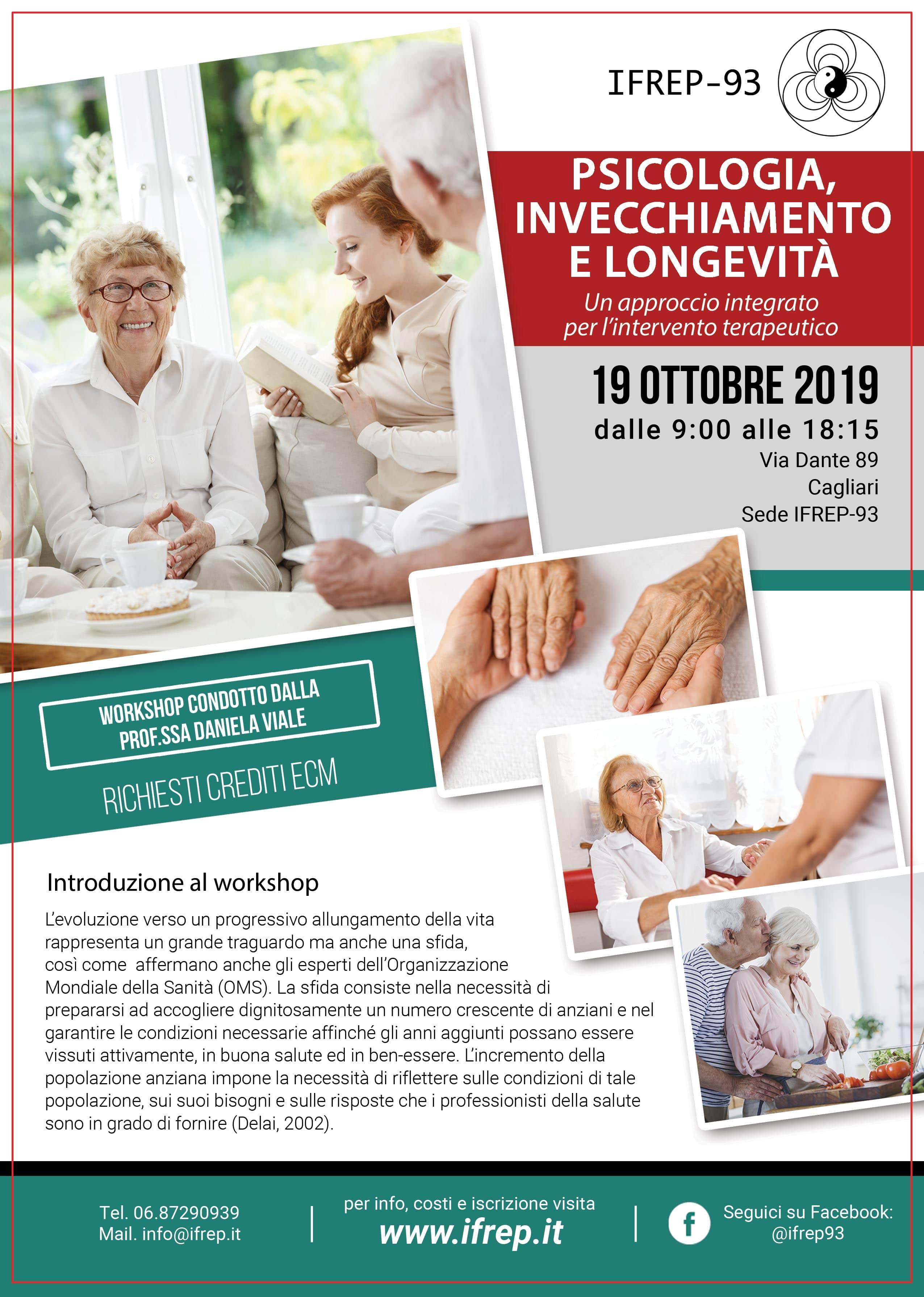 Cagliari, 19 Ottobre – Psicologia, invecchiamento e longevità