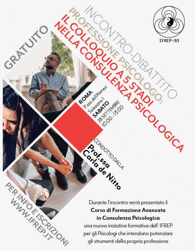 Roma – Professione psicologo: Il colloquio a 5 stadi nella consulenza psicologica