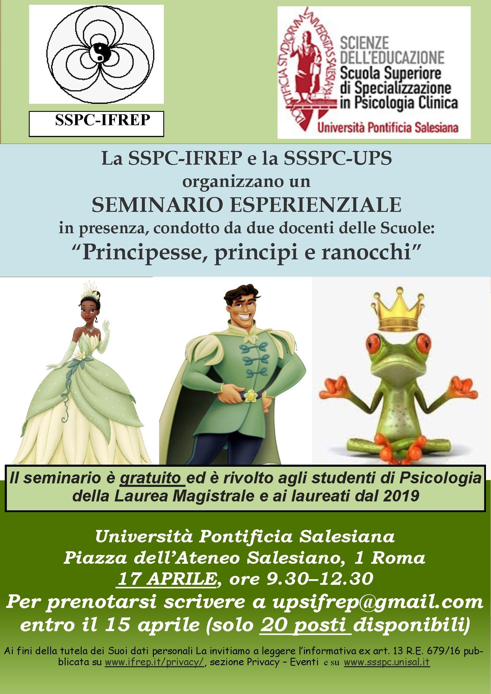 Principesse, principi e ranocchi – Seminario Esperienziale, 17 Aprile 2021